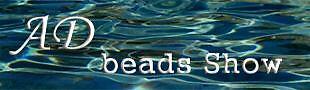 AD Beads