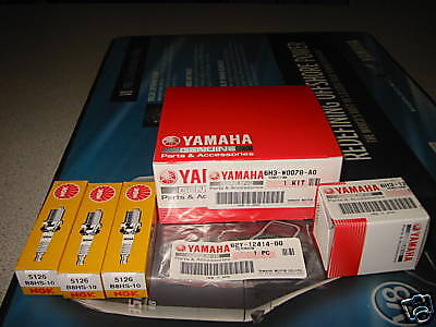YAMAHA 70 HP OUTBOARD MOTOR TUNE UP KIT 1984 -1991 for sale  Shipping to South Africa
