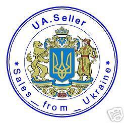 Sales_from_Ukraine